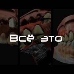 DentalAccord Skull