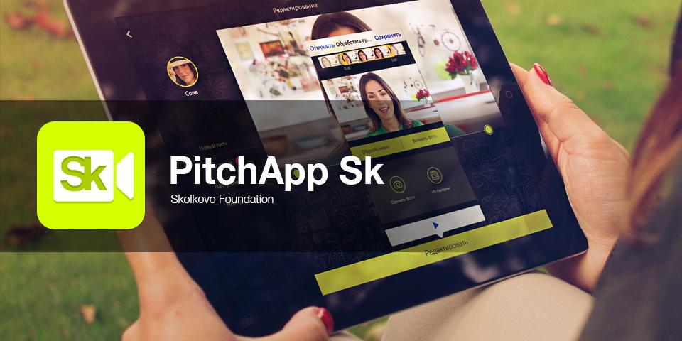 PitchApp SK